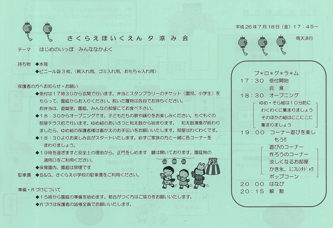 img-718094354-0001