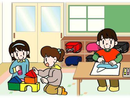2018年3月29日 「桜江放課後児童クラブ」の運営について