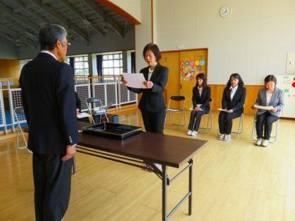 2018年4月2日 「桜江放課後児童クラブ」の入社式(辞令交付式)を行いました。