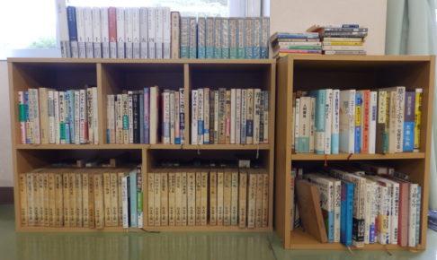 小さな図書館の完成