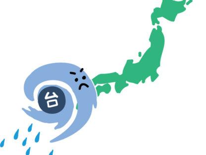 台風20号接近に関する対応について